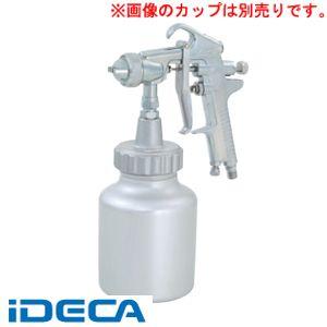 BT93926 加圧式スプレーガン【キャンセル不可】