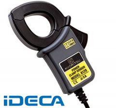CM21510 負荷電流検出型クランプセンサ【送料無料】