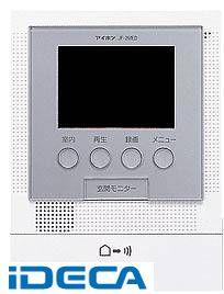 CP80294 カラーテレビドアホン モニター付親機