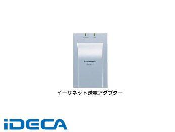 CP92602 NWカメラ用イーサネット送電アダプター(カテゴリー5eイーサネットケーブル経由)