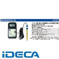CS11949 デジタルPHメータ