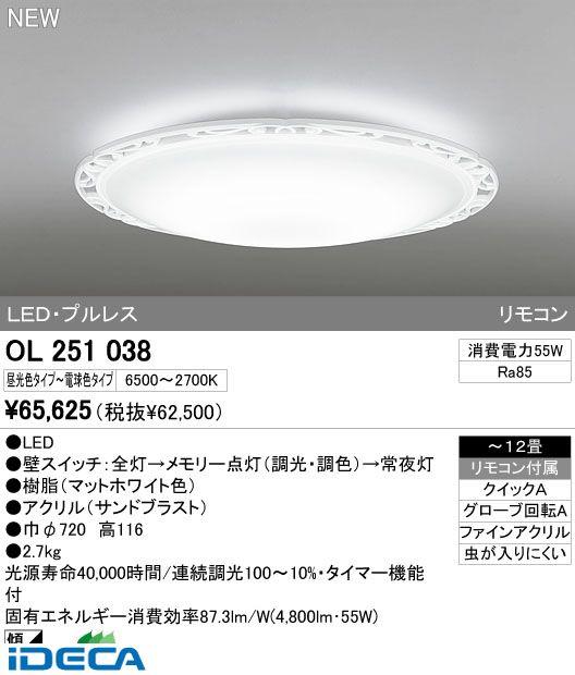 CW60220 LEDシーリングライト