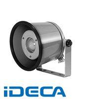 DP15939 特殊用途スピーカー