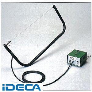 DR79869 ステーション式発泡カッター HC-650F