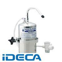 EN27109 浄水器 カウンタートップタイプ アクアボーイ
