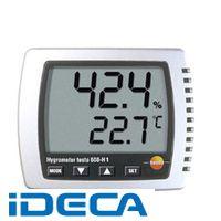 FL19010 卓上式温湿度計