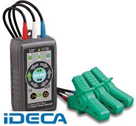 GL00129 非接触検相器
