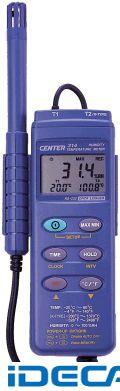 GL16614 デジタル温湿度計 ロガー機能付/温度2チャンネル