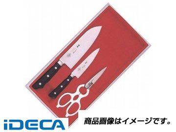 GL54096 MS-3000 LSH