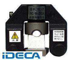 スペシャルオファ 【ポイント10倍】:iDECA 店 全ネジカッタヘッド【送料無料】 GL80337-DIY・工具