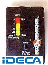 【受注生産品 納期-約1.5ヶ月】GV41902 オゾン計 小型低価格