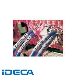 HT86503 レーザープリンター用ラベル