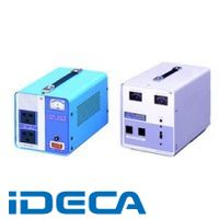 【個人宅配送不可】HU67643 「直送」【代引不可・他メーカー同梱不可】 海外用交流定電圧電源装置