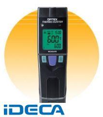 KM48223 視野同軸マーカー搭載 非接触温度計 -30~600℃ PC接続