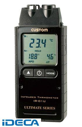 KN14970 赤外線放射温度計