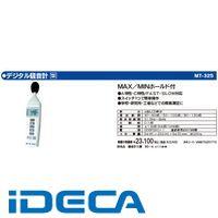 AP34799 デジタル騒音計