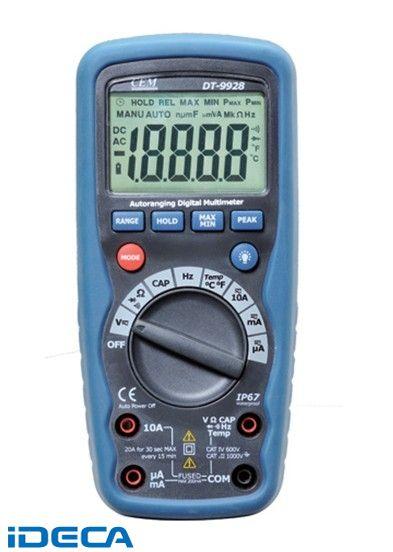 BS85816 デジタル・マルチメーター