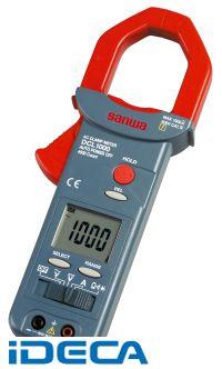 CR00758 軽量で多機能なデジタルクランプメータ-1200A