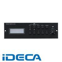 EN88207 ラジオチューナーユニット