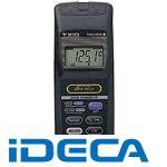 EV57516 デイジタル温度計