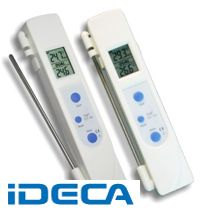 FN16489 放射温度/中心温度計