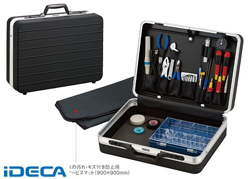 FR22787 工具セット 紺色