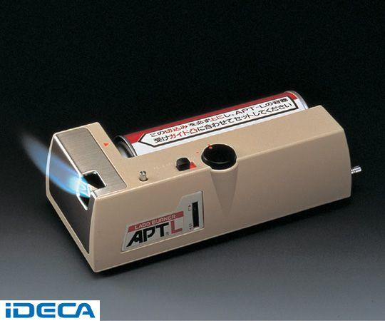 熱い販売 APT-L GP37273GP37273 ホースレスバーナー APT-L, コウノトリのDVD:f8e4f4e5 --- holger-marschall.info