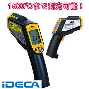 【あす楽対応】HP75880 赤外線放射温度計