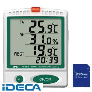 【あす楽対応】【使用地域の記入が必要】HW09792 温湿度 SDデータロガー / 熱中症指数モニター