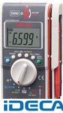 KV09428 ポケットに入るデジタルマルチメータ+クランプメータ多機能複合機