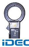【個数:1個】BR27722 クランプ式小型漏電表示器 50hz