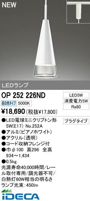 EP73925 LEDペンダント