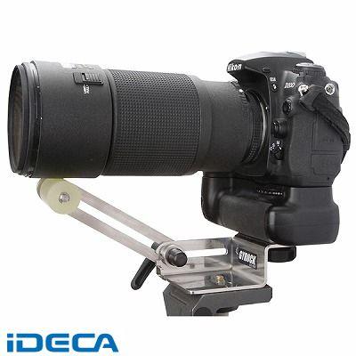 GM09360 ジャイロック カメラブレ防止装置
