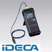 HV45390 デジタル温度計 IT-2000