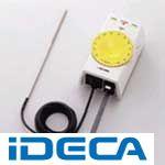 DR15034 ECサーモ 温度設定範囲 ℃ :-20~100