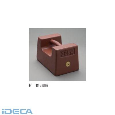 FV13912 枕型分銅