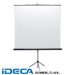 【個数:1個】HV14293 プロジェクタースクリーン(三脚式)