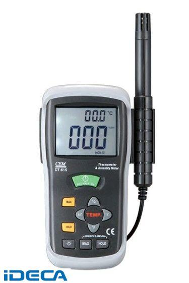 【納期-約2週間】JL00959 デジタル温湿度計
