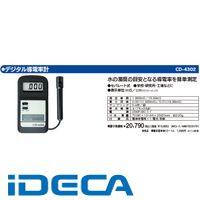 JP75355 デジタル導電率計