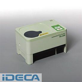 JW82463 試験用電動籾すり器