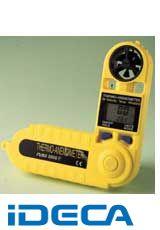 AW12991 デジタル風速温度計
