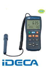 BL14399 デジタルCO2濃度計