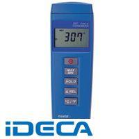 BP78219 デジタル温度計