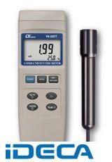 大きい割引 BU67391BU67391 デジタル導電率計/TDS計, 矢部村:2f910e1b --- holger-marschall.info