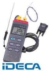 CS93554 データロガ温度計【キャッシュレス消費者5%還元加盟店】 CS93554 データロガ温度計