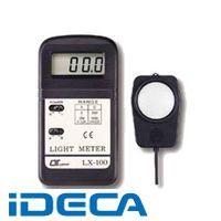 DP63006 デジタル照度計