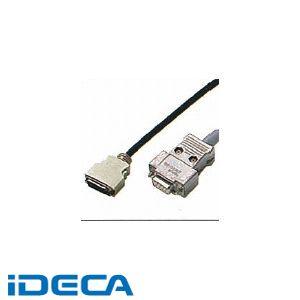 EM61251 RS232Cケーブル