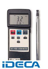 GL21844 デジタル風速温度計(熱線式)【キャッシュレス消費者5%還元加盟店】 GL21844 デジタル風速温度計(熱線式)