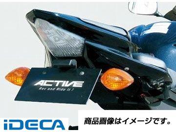 JL47169 フェンダーレスKIT BLK LED ナンバー灯付 YZF-R6 06-10