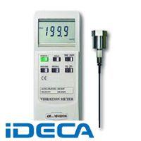 JV81937 デジタル振動計